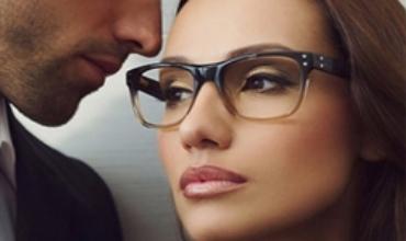 оптика бургас, очила, стъкла, изработка, optikart, слънчеви, диоптрични